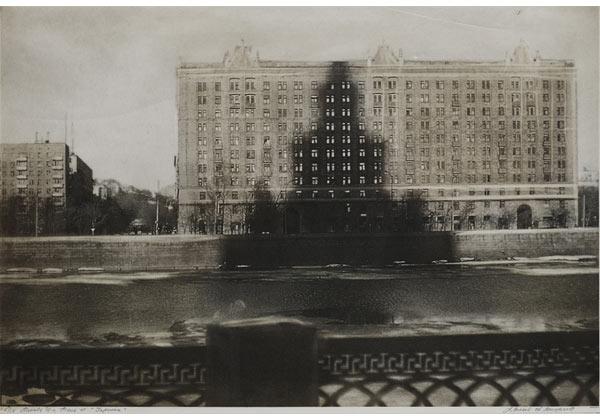 "Shadow of the ""Ukraina"" Hotel"